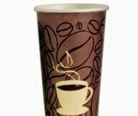 8 Oz Paper Hot Cup Coffee Bean (1000/cs)